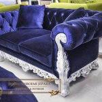 Sofa Tamu Emma